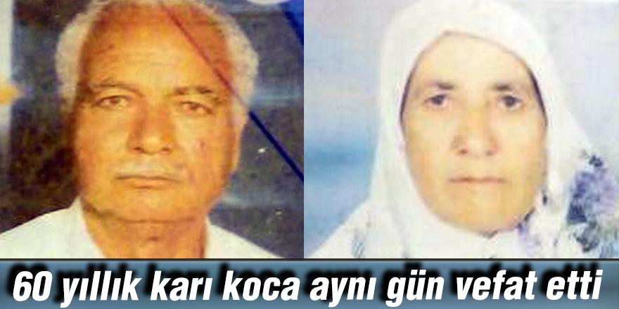 60 yıllık karı koca aynı gün vefat etti