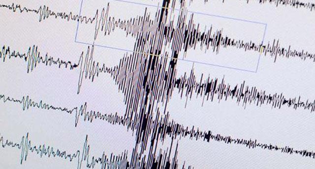 Gaziantep'te 4.3 büyüklüğünde deprem